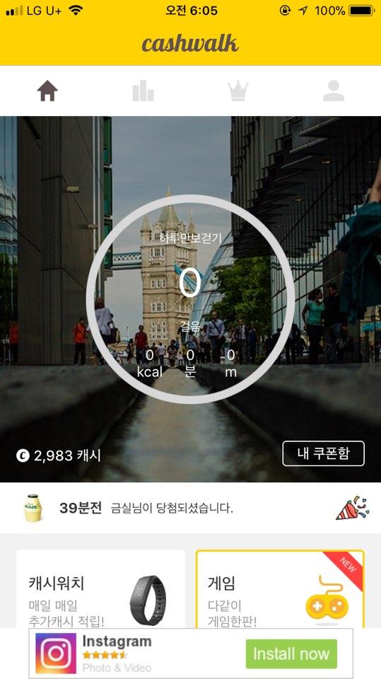 홍가영 3-3