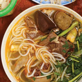 https://www.epicurious.com/recipes/food/views/bun-bo-hue-51115000
